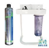 美國EVERPURE賓特爾愛惠普4HL二道式烤漆腳架淨水器.過濾器QL2濾頭蓋3880元(可替代H104)