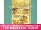 二手書博民逛書店罕見中國詩歌研究(第3輯)Y190702 趙敏俐 主編 中華書局 ISBN:9787101045178 出版