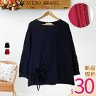 .HL超大尺碼.【20011010】鏤空布蕾絲袖綁帶擺T恤棉上衣 2色