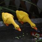 小黃鴨子戲水擺件微景觀生態瓶植物盆栽魚缸裝飾佈景【步行者戶外生活館】