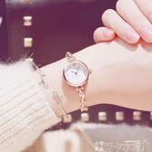 手錶 ins超火的手錶少女心手鍊套裝二件套女學生韓版簡約潮流ulzzang 可卡衣櫃