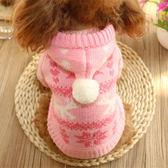 秋季新款狗狗衣服寵物衣服泰迪衣服比熊博美貴賓雪納瑞衣服【全館78折最後兩天】