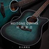 吉他民謠41寸初學者練習新手自學男女入門學生用木吉它樂器YYP     傑克型男館