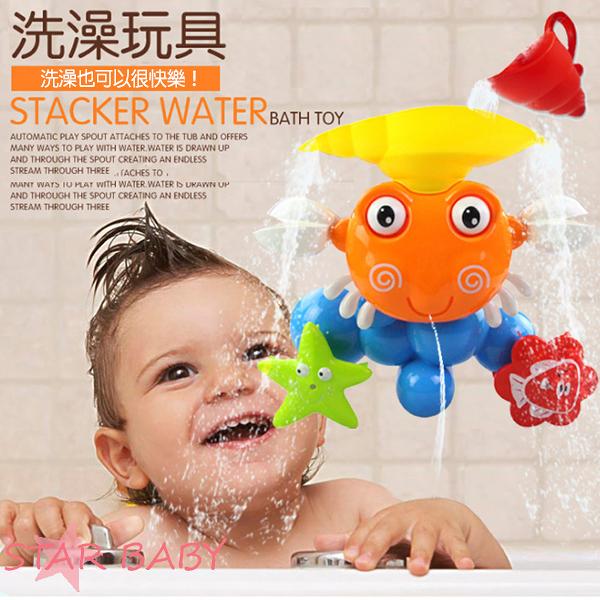 STAR BABY-可愛螃蟹造型 噴水 兒童洗澡 沐浴玩具