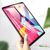iPad鋼化膜 ipad pro11鋼化膜12.9英寸全面屏平板電腦抗藍光防指紋