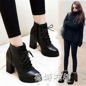 靴子 高跟鞋時尚百搭馬丁靴防水臺粗跟韓版短靴小跟繫帶靴子女 蓓娜衣都