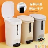 家用帶蓋客廳廚房廁所衛生間保持開蓋腳踏式垃圾桶【奇妙商鋪】
