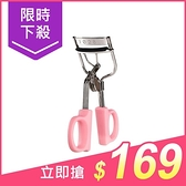 1028 飛激翹睫毛夾(1入)【小三美日】$199