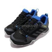adidas 戶外鞋 Terrex AX3 GTX 黑 藍 男鞋 Gore-Tex 登山 防水 運動鞋 【PUMP306】 EF3311