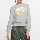 Nike NSW 女裝 上衣 長袖 休閒 香蕉 寬鬆 刷毛 灰【運動世界】CK4436-063