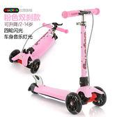 兒童滑板折疊腳踏車雙剎車.
