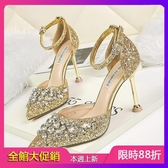 高跟鞋 新款金色亮片尖頭水鑽高跟鞋女細跟一字扣帶單鞋水晶新娘婚鞋 限時8折