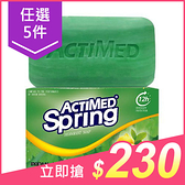 【任5件$230】ACTIMED 艾迪美 體香皂(113g)【小三美日】