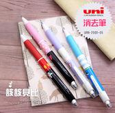 三菱UNI uni-ball R:E 迪士尼 消去筆 魔擦筆 黑色 4入 日本製 該該貝比日本精品