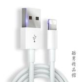 Iphone6數據線蘋果6S充電線器5S手機7Plus加長5快充Se單頭8X短Iphonex沖電CY 酷男精品館