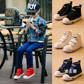 (八八折搶先購)兒童帆布鞋春季新品高筒兒童帆布鞋男童鞋女童板鞋白色球鞋單鞋