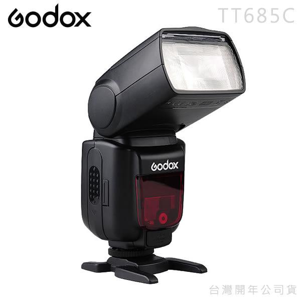 EGE 一番購】GODOX 迅麗 TT685C 無線機頂閃光燈 可無線主控從屬 600EX-RT 580EX【公司貨】