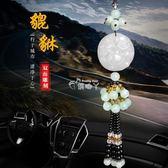 汽車掛件飾品葫蘆車內掛件掛飾後視鏡車內吊飾品汽車用品 俏腳丫