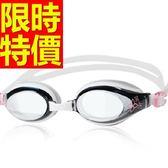 泳鏡-抗UV浮潛比賽防霧游泳蛙鏡6色56ab32[時尚巴黎]