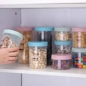 收納罐塑料儲物罐零食收納盒帶刻度透明密封罐廚房【千尋之旅】