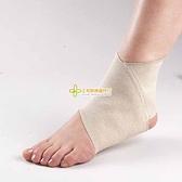 護踝 踝關節支撐套H0005