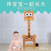 兒童籃球架家用可升降寶寶男孩室內投籃架籃球框1-6周歲禮物玩具 js3074『科炫3C』