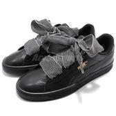 Puma 休閒鞋 Basket Heart Wns 黑 金 條紋 緞帶鞋 大蝴蝶結 女鞋【PUMP306】 36519801