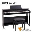 【預購】Roland RP701 電鋼琴 88鍵 / 滑蓋式 黑色 附原廠琴架 踏板 琴椅 台灣樂蘭公司貨