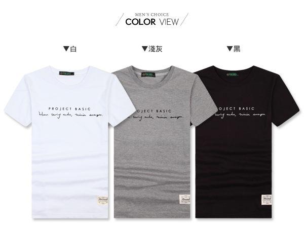 短袖T恤韓版簡約休閒素面草寫英文短T【NW629001】