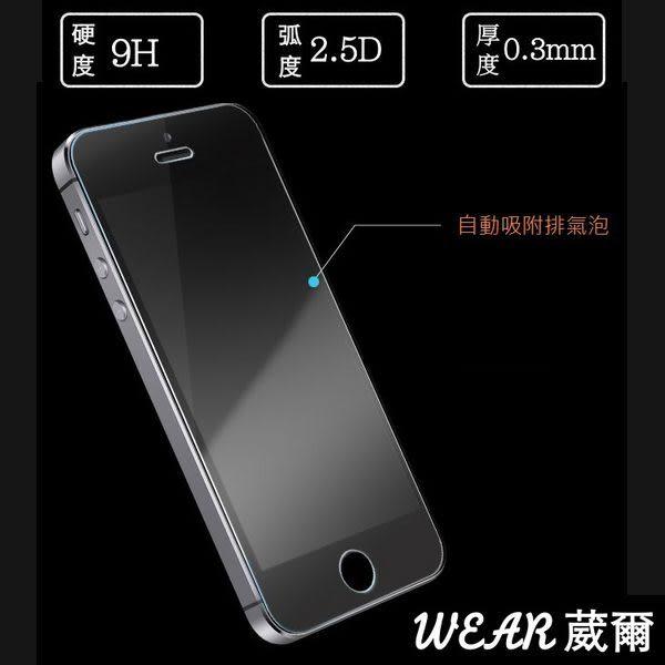 買一送一【9H 奈米鋼化玻璃膜、保護貼】iPhone5、iPhone5S、iPhone5C、iPhone4、iPhone4S【盒裝公司貨】