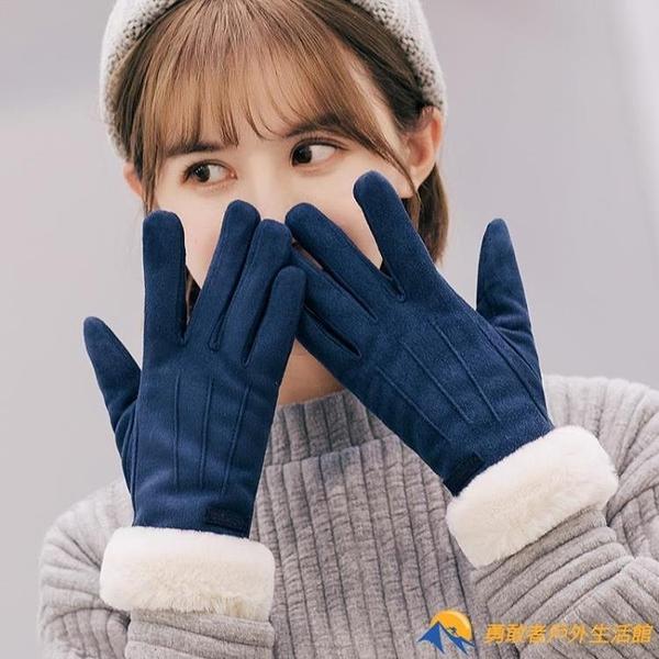 手套女秋冬加絨觸屏可愛學生保暖手套【勇敢者戶外】