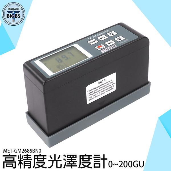 《利器五金》質量檢驗 20°/60°/85° 三角度光澤度計 MET-GM2685BN0 大理石測光儀 測光儀 金屬漆測光儀
