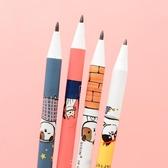 卡通自動鉛筆2.0兒童創意文具 全館免運