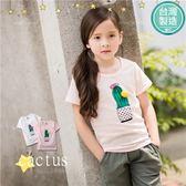 台灣製~彩色球球仙人掌短袖上衣~中性款(250300)★水娃娃時尚童裝★