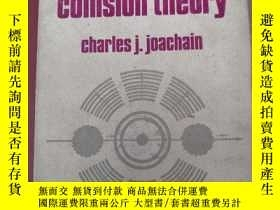 二手書博民逛書店quantum罕見collision theory (H685)