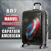 《熊熊先生》 Samsonite旅行箱行李箱26吋新秀麗AD2