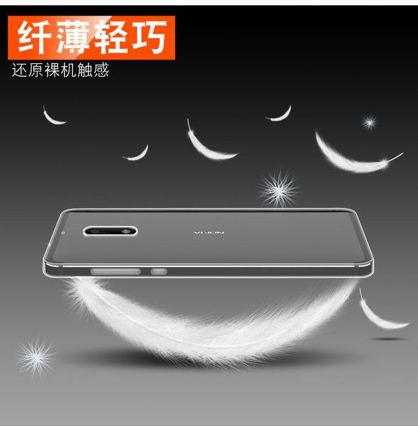 華碩 ASUS ZenFone 3 Zoom ZE553KL Z01HDA 5.5吋TPU超薄矽膠軟殼 透明殼 保護殼 背蓋殼 手機套 手機殼