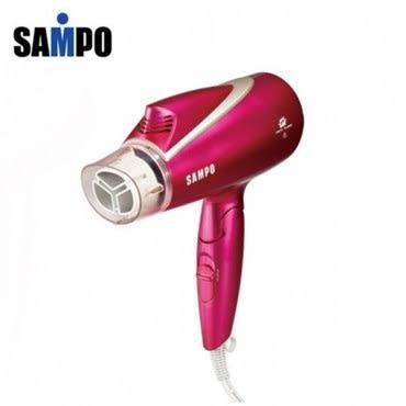 SAMPO聲寶低電磁波吹風機 ED-BC12TP(R)