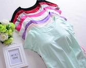 帶胸罩的t恤免穿文胸罩杯一體bra短袖瑜伽運動半袖外穿寬鬆打底衫
