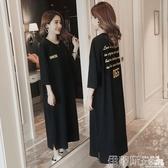 夏季韓版200斤胖妹妹連身裙女裝長款純棉過膝長裙肥大碼短袖T恤裙 伊蒂斯