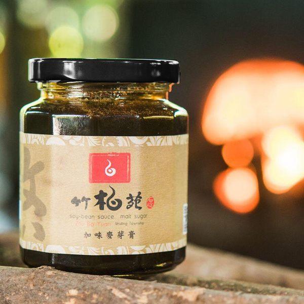 竹柏苑加味麥芽膏350g-添加枇杷葉-喝起來像枇杷膏