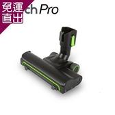 英國 Gtech 小綠 Pro 電動地板吸頭(黑綠色)【免運直出】