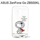 SNOOPY空壓氣墊軟殼 [漫步月球] ASUS ZenFone Go ZB500KL (5吋) 史努比【台灣正版授權】