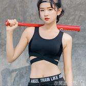 背心高強度高支撐運動內衣女防震 跑步減震聚攏文胸瑜伽健身背心式bra 衣間迷你屋