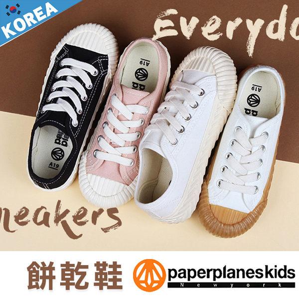 PAPERPLANES 紙飛機 童鞋 韓國空運 流行親子款 帆布餅乾鞋 防滑大底 兒童休閒鞋【B7907011】4色