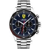 Scuderia Ferrari 法拉利 Pilota 賽車手計時錶-藍x銀/45mm FA0830598