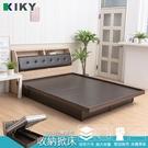 掀床/單人加大3.5尺-【米特】六分板氣壓式~台灣自有品牌-KIKY~storage