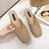 半拖鞋 2020平底夏季新款懶人包頭半拖女外穿時尚超火網紅涼拖鞋子INS潮 愛麗絲