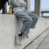 工裝牛仔褲女寬鬆直筒bf韓版學生百搭加絨新款寬管褲秋冬(聖誕新品)