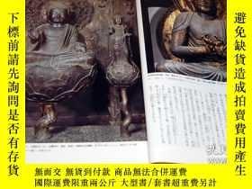 二手書博民逛書店The罕見point of view of japanese statue of Buddha book japa